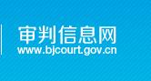 审判信息网