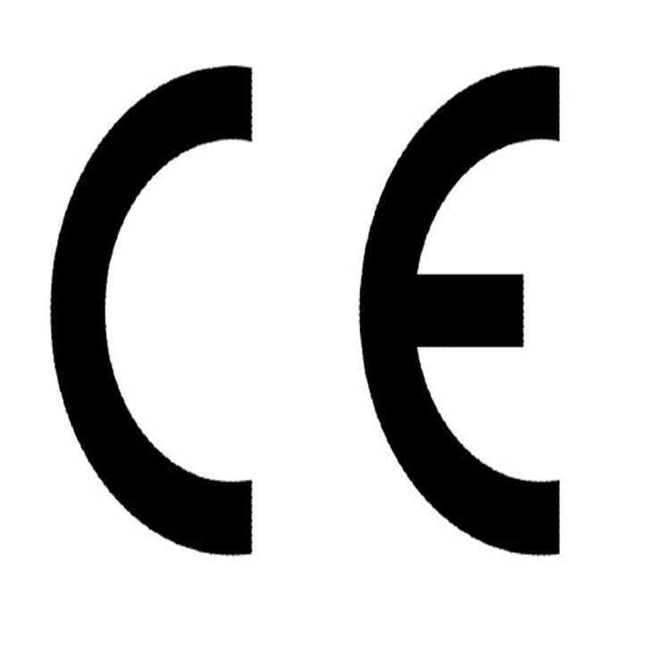 感应泡沫洗手机CE认证怎么办理?