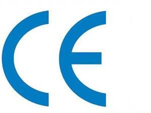 移动电源CE认证费用与所需资料?