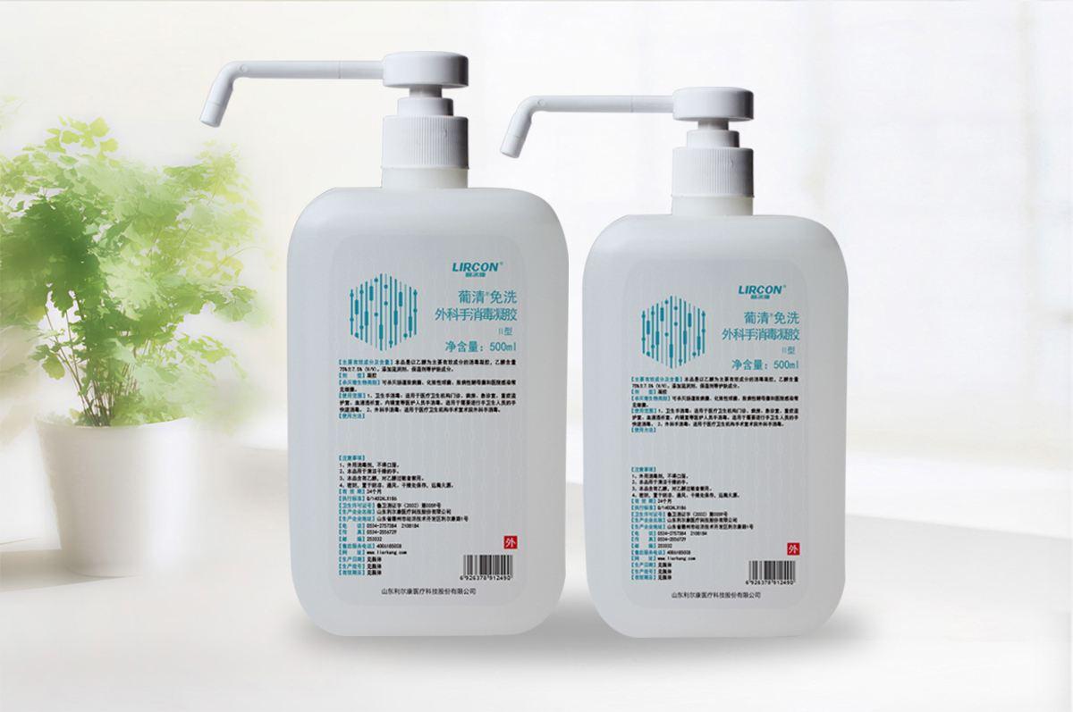 出口免洗洗手液MSDS报告怎么办理?