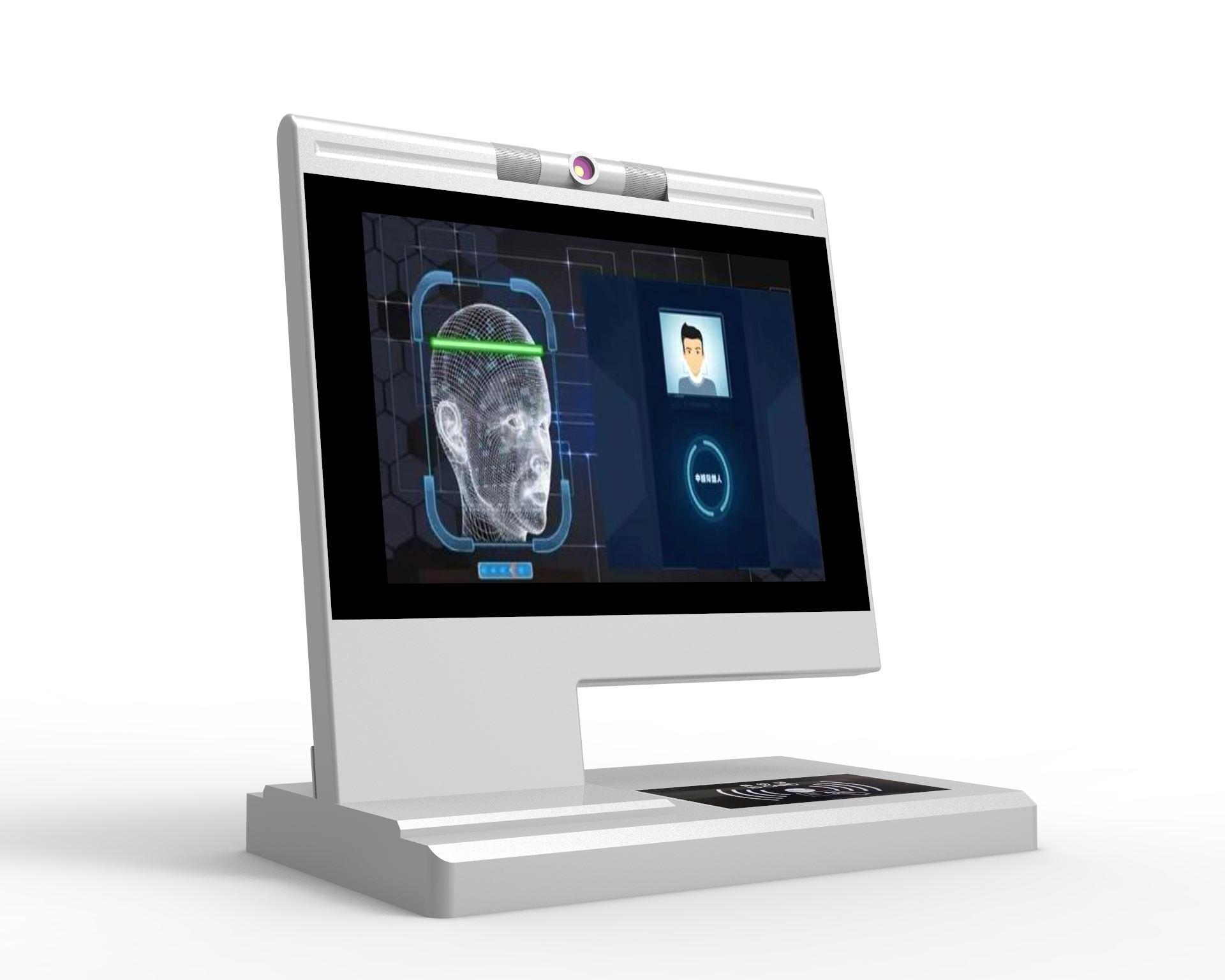 测温型人脸识别终端检测报告办理?