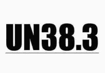 UN38.3运输鉴定续期怎么办理?