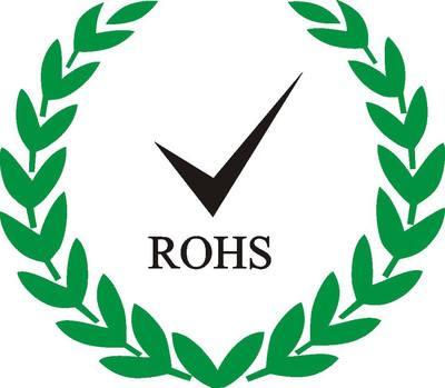 rohs测试报告哪些机构可以办?
