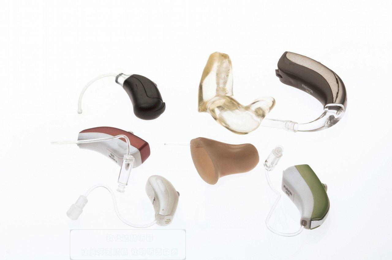 助听器质检报告检测办理机构