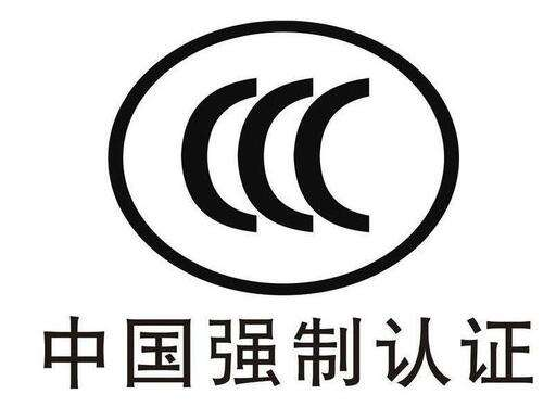 灯具3c认证国标GB7000标准测试