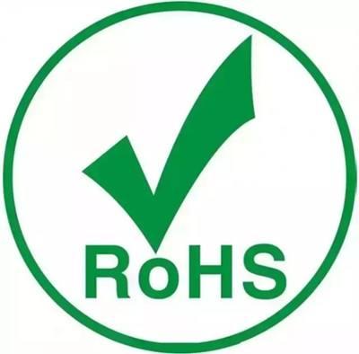 中国rohs认证采用哪种实施模式?