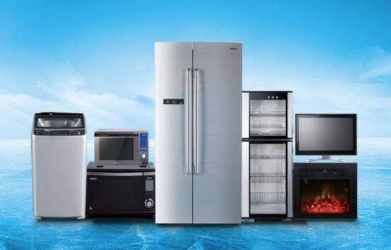 电冰箱CCC认证办理第三方检测机构