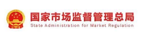 市场监管总局发布电动汽车安全系列强制性国家标准