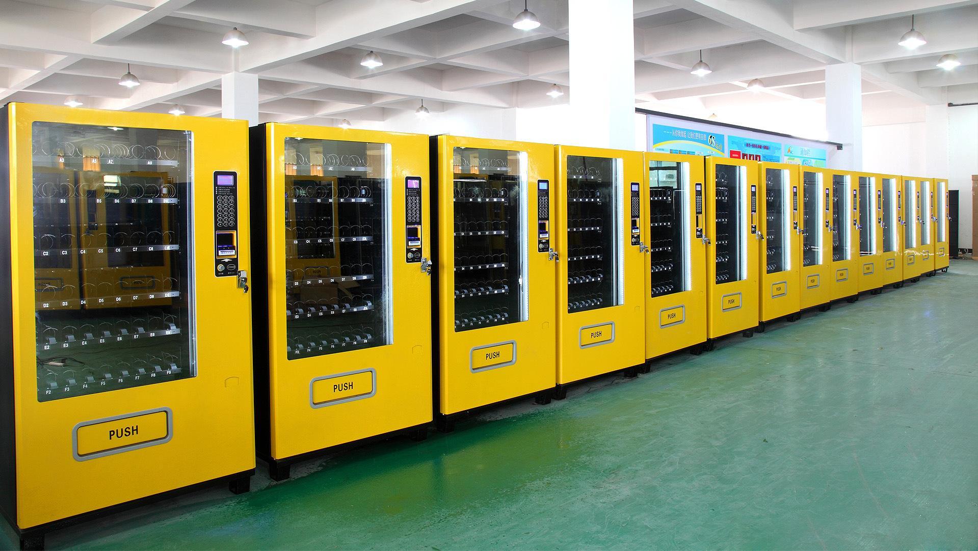 国际电工委员会发布自动售货机标准IEC 63252:2020