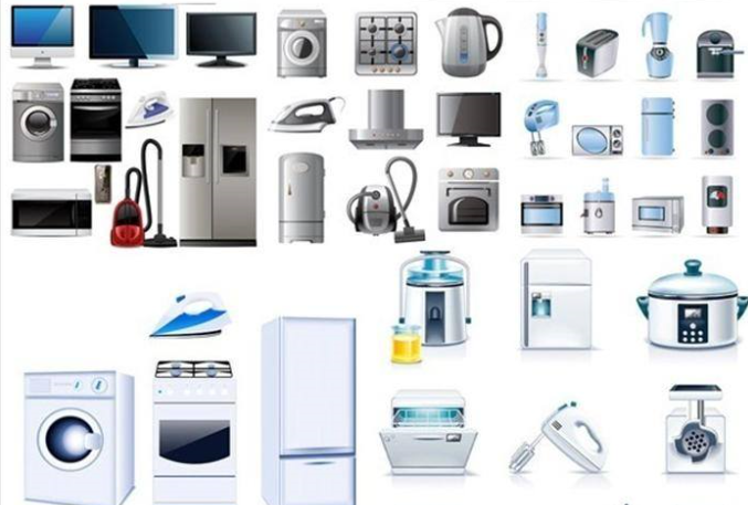 家用电器领域国家标准专题解读