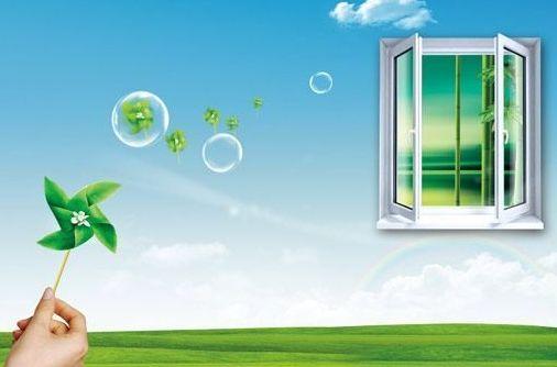 空气净化器质量检测报告办理费用