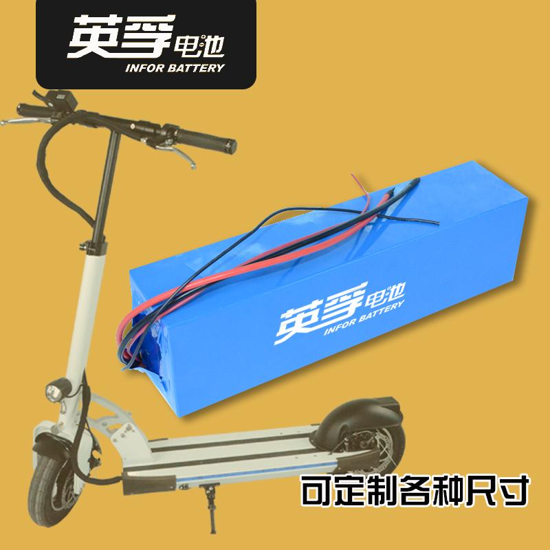 36V 11Ah电动滑板车动力锂电池组 适用范围:电动滑板车,电动车,电动自行车