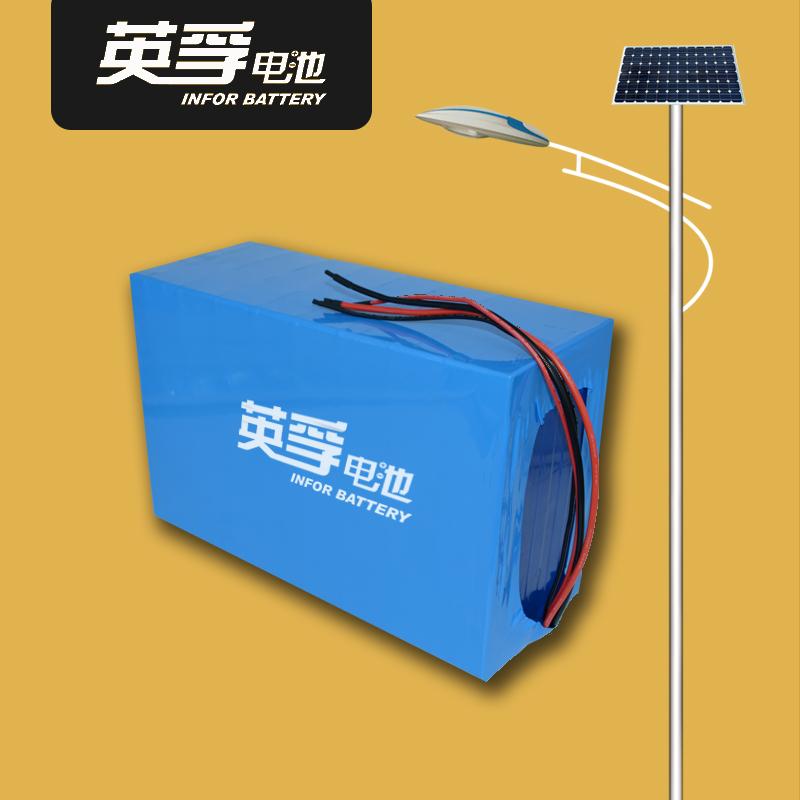 The 12 v solar street light energy storage lithium battery large capacity lithium battery