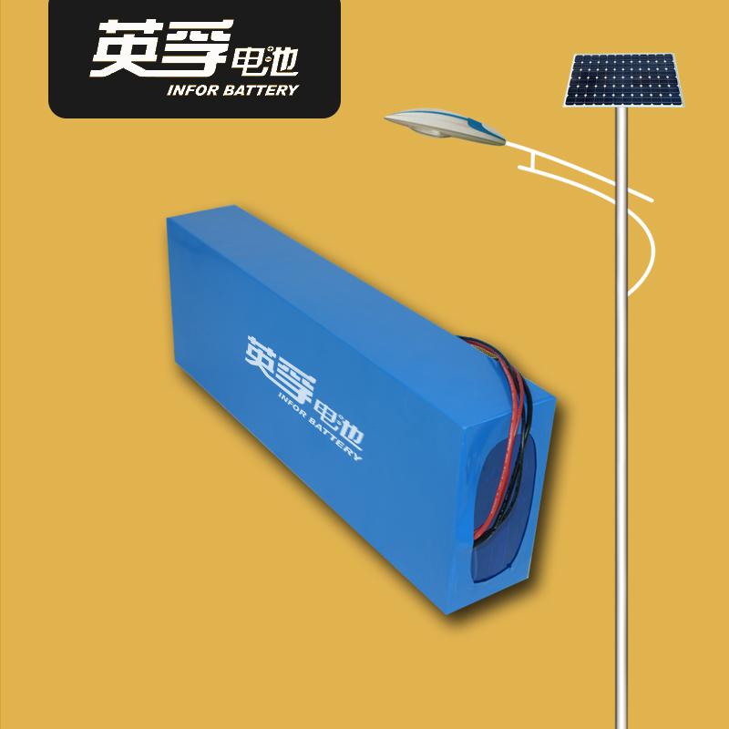 24 v40ah large-capacity lithium battery energy storage battery solar street lamps