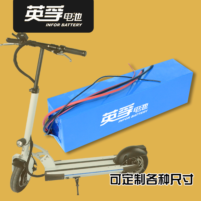 36 v 11 ah electric scooter power lithium-ion battery pack