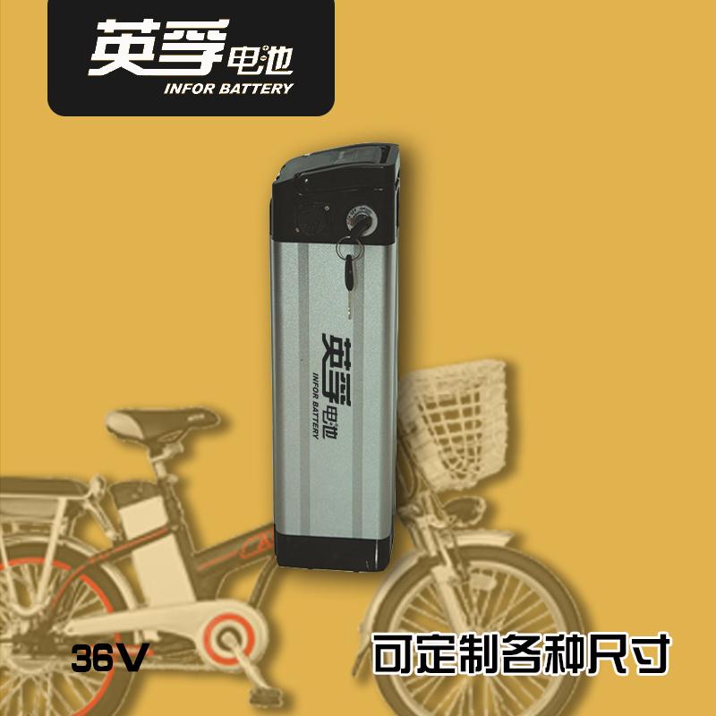 Whitebait 36 v lithium battery bike bike lithium battery electric vehicle battery power battery