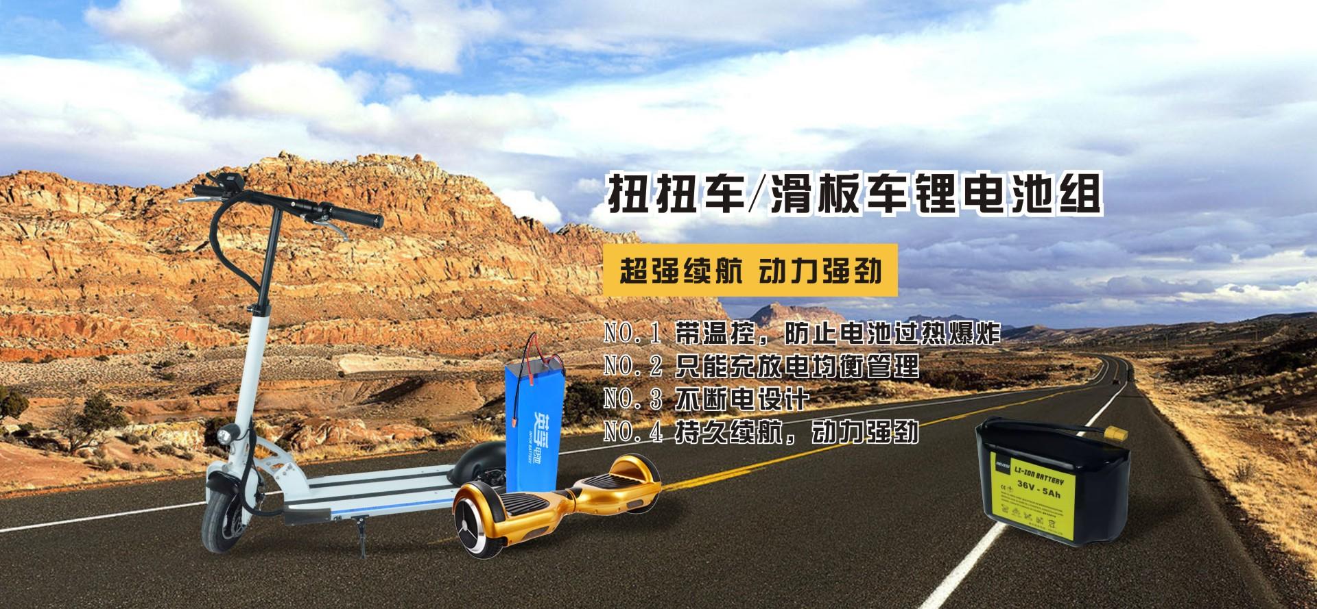 (中文版)banner2