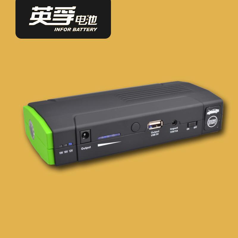 Auto start design battery power supply