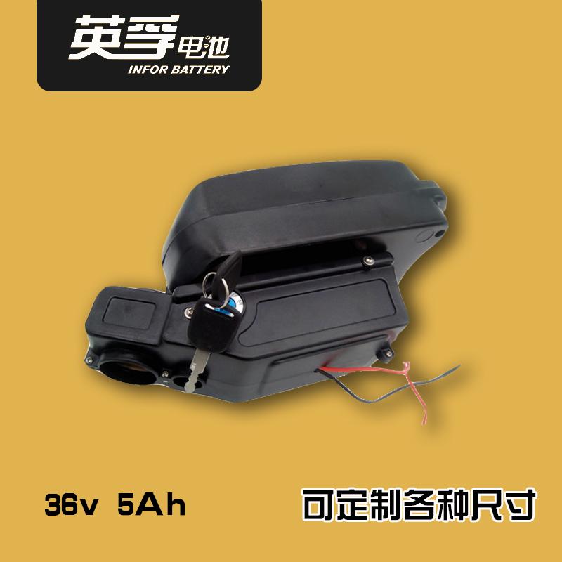 36V动力锂电池组 15A小青蛙款电动车电池 电动车专用18650锂电池