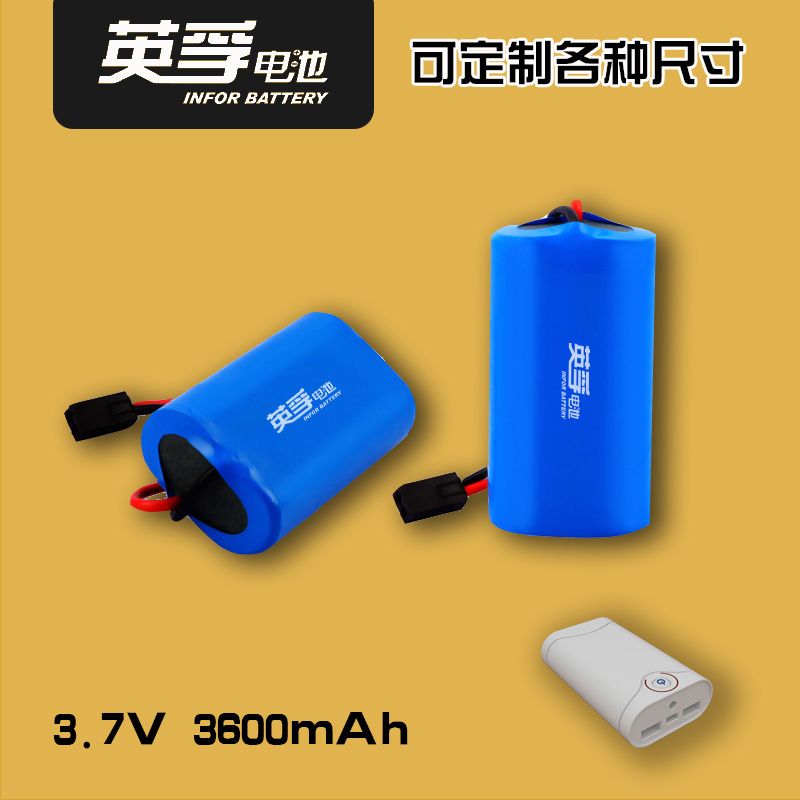 Lithium battery professional 18650 lithium battery 3.7V4AH mobile power battery