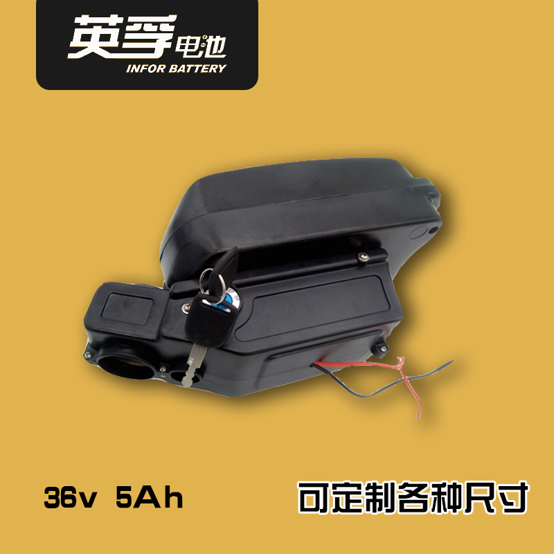 15AH 36V small frog models of electric car batteries 18650 lithium batteries