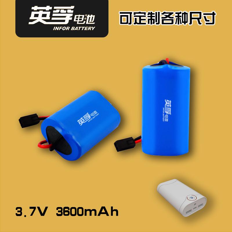 18650 lithium battery 3.7V4AH mobile power battery