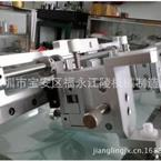 二位导轨式三维可调工装/二位三维可调30CC针筒架/江陵点胶配件