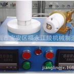 30CC日式针筒加热预热设备/热熔胶点竞博jbo设备/点胶针筒设备