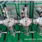 2600ML硅胶压力桶/2600ML不锈钢压力桶/硅胶点胶设备