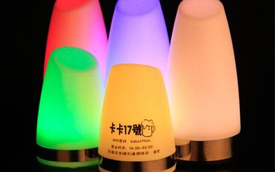 led table lamp with customer's logo