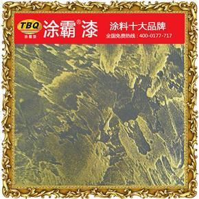 Tuba Bright color strong adhesion Metallic paint