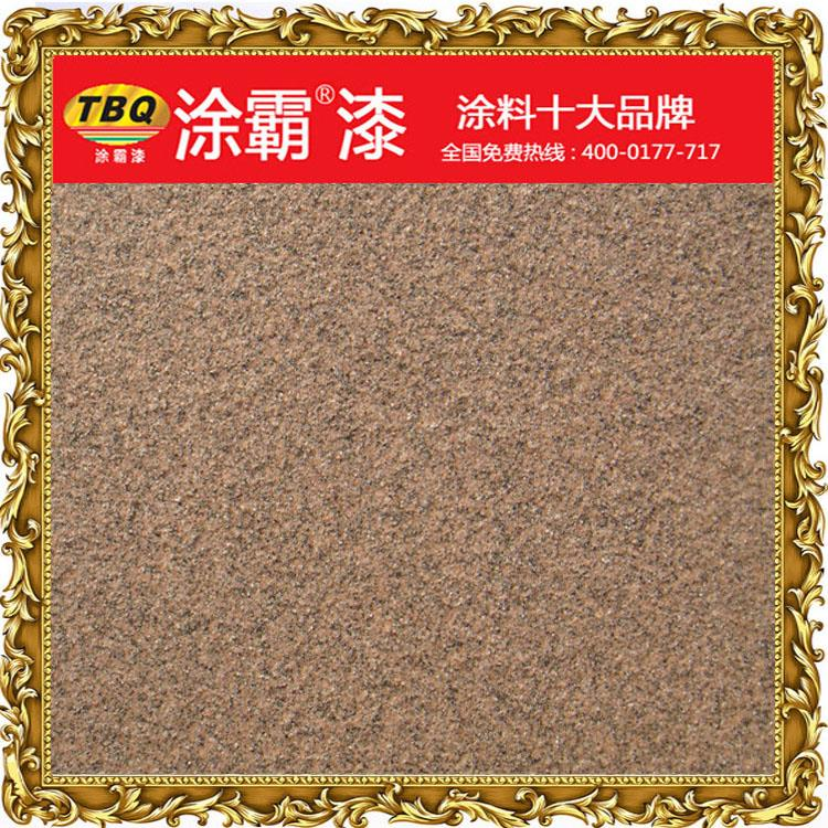 Tuba  High performance real stone paint for project use
