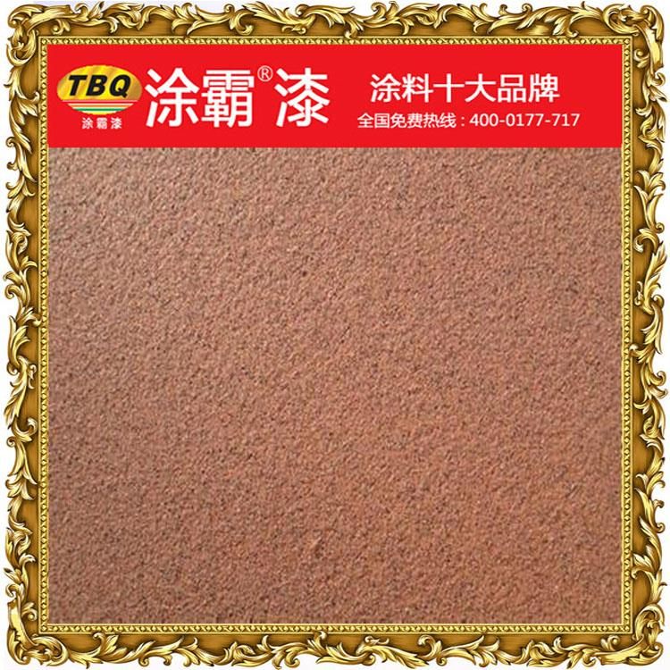Tuba Economical and practical real stone paint for engineering project