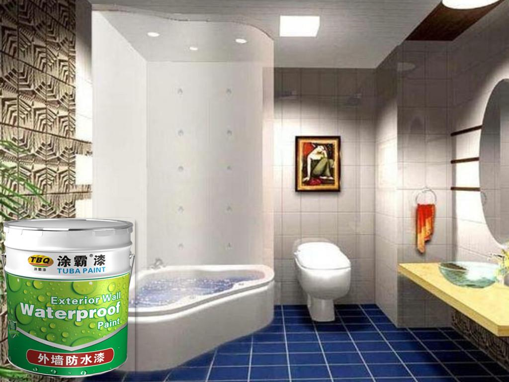 Tuba Interior Waterior Polymer Cement Waterproof Coating For Bathroom